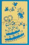 Embossing sablon - Esküvői parti