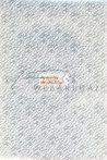 Holografikus papír - Ezüst homok hullám
