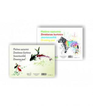 Vázlatfüzet iskolásoknak (126) A4, 120 gr, 10 lap