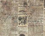 Kartonpapír - Vintage újságpapír mintás, karton 29,5x20cm
